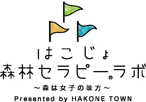 国内初の森林浴情報サイトが9/8にオープン~森は女子の味方~