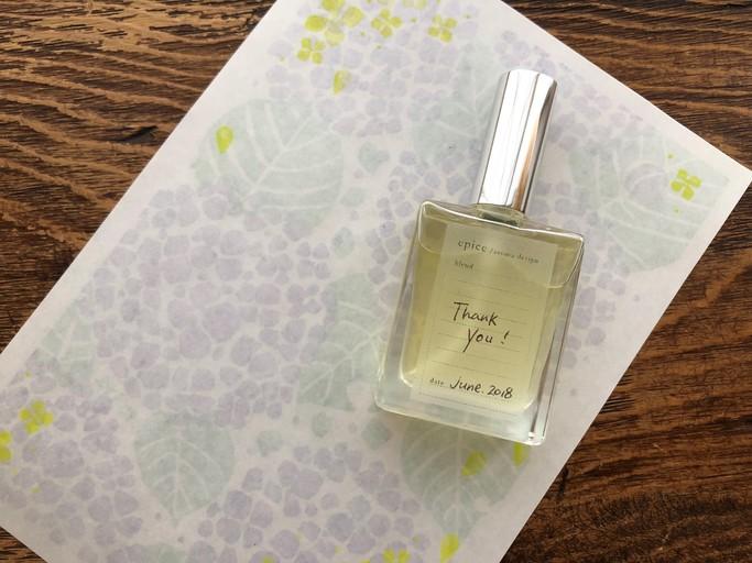 日常の体験を香りに落とし込む 「アロマ香水」