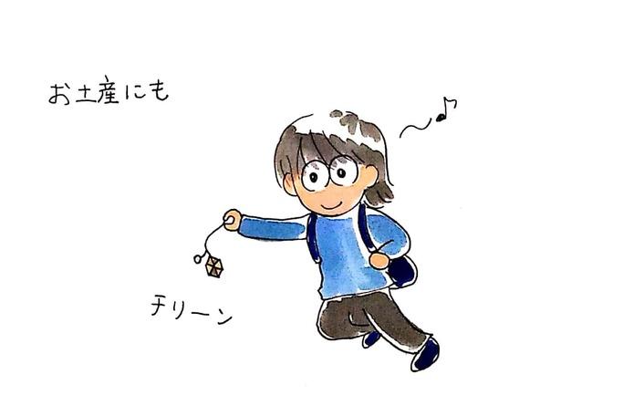 箱根駅伝「往路優勝」にだけ贈られるあるモノ