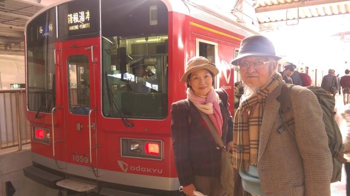 """""""いま""""を生きる~箱根を訪ねて"""
