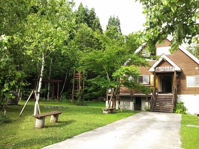 〜森のイスキア 佐藤初女さんの一周忌に寄せて〜 森林セラピストとして受け継いでいきたいこと